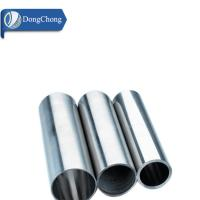 China 6061 Thin Wall Aluminium Pipe Tube High Strength GB/T 3880-2012 on sale