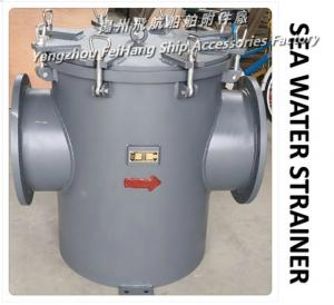 China Manufacturers supply marine seawater filter, straight through sea water filter A350 CB/T497-1994 on sale
