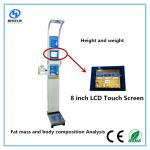 Ultrasonic height weight scales with blood pressure , temperature, fat mass  for medical  Equipment