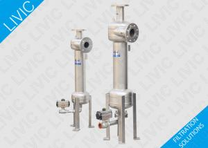 China Consistent Performance Solid Liquid Separator For Solid Liquid Separation DN25 - DN300 on sale