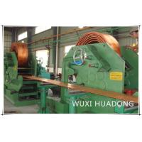 Bronze Plate Strip Continue Casting Machine Double Strand Horizontal