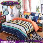 Пилловкасес 1 крышки 2 одеяла 1 тема Леасуре плоского листа красят постельные принадлежности Микрофибер