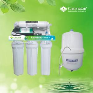 China Home RO System on sale