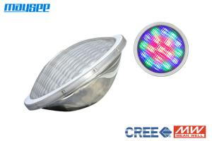 China High Bright 316 Stainless Steel 25w RGB PAR56 LED Lamp For Swimming Pool on sale