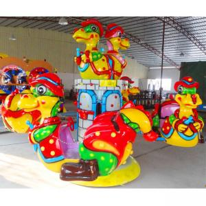 China Yellow color dragon helicopter ride  for kids funny lifting and rotating game machine on sale