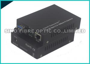 China 1310Nm Wavelength Fiber Optic SFP Media Converter 10 / 100 / 1000M Auto - Adaptive on sale