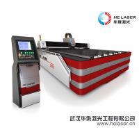 HECF3015I-500 Custom Laser Cut Equipment For Alloy Steel Silver Copper