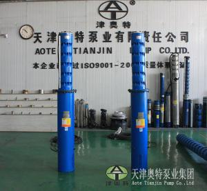 China three phase high quality heat resistant Geothermal water pump deep well submersible pump for hotwater 5-150℃ on sale