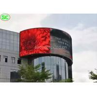 Wifi Curve SMD p4 LED Screen 62500 pixel 16 scanning , Dustproof  Waterproof