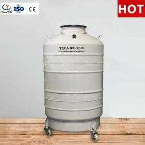 China TianChi Liquid nitrogen biological container YDS-80 Good thermal insulation effect on sale