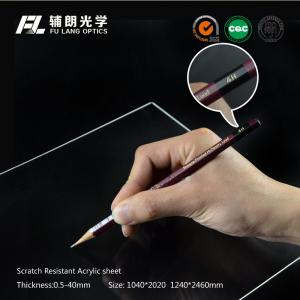 China Clear plastic sheet Scratch Resistant Acrylic Sheet for robot partitions, aluminium profile modular assembly on sale