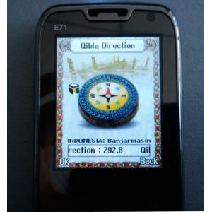 China GSM Two Camera Dual SIM Dual standby Muslim Holy Quran Mobile Phone, cell phone on sale
