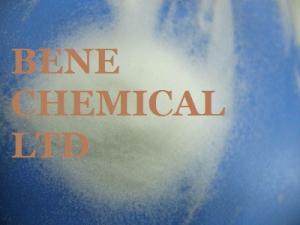 China Polyvinyl Chloride resin / PVC Resin SG-5 (K-value 67) on sale