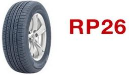 China tyre manufacture on sale