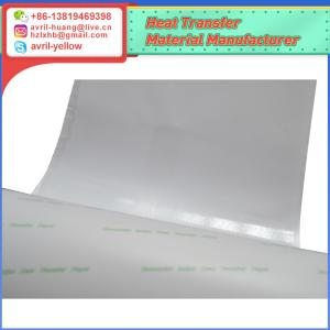 China 0.88m*30mEAA film hot melt adhesive film 0.01-0.03mm stick textile ,metal,glass solar panel honeycomb panel super glue on sale