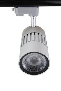 China 15W COB LED Track Lights With Adjustable Angle supplier