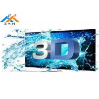 China LCD 3840*2160p Glass Free 3D Digital Signage Display Floor Standing 450cd/㎡ Brightness on sale