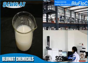 China Drilling Mud Additives / Cationic Polyacrylamide With Medium To High Hydrolysis Degree on sale