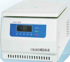 China Hoispital Ideal Inspection Instrument Automatic Uncovering Refrigerated Centrifuge CTK32R on sale