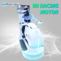 China Wind Blowing VR Motion Simulator With Safe Belt Multi Movies Themes Hip Vibration on sale