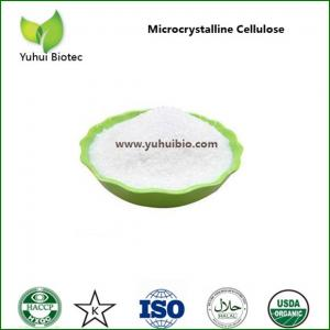 China food grade microcrystalline cellulose,microcrystalline cellulose 102,9004-34-6 on sale