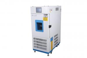 China Mini Temperature Humidity Test Chamber / Climatic Testing Equipment on sale