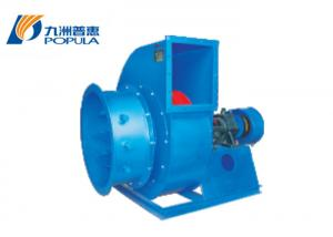 China 380V Centrifugal Exhaust Fan Blower Industrial Boiler Dust - Removal on sale