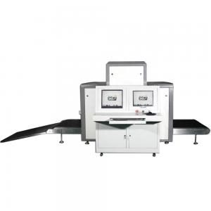 China Multilingual Operation Luggage X Ray Scanner 0.22m/s For Security Inspection on sale
