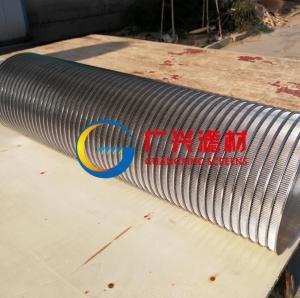China reverse rolled slot tube on sale