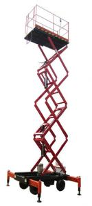 China 14 Meters Mobile Hydraulic Scissor Lift , AC / DC Power Supply 3Kw on sale