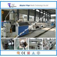 China HDPE Pipe Winding Equipment Plastic PE Pipe Coiler Machine on sale