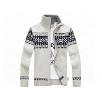 Stand Collar Long Sleeve  Zip Up With Knitted Jacquard Cardigan Sweater Mens
