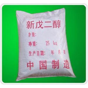 China Neopentyl Glycol (NPG) on sale
