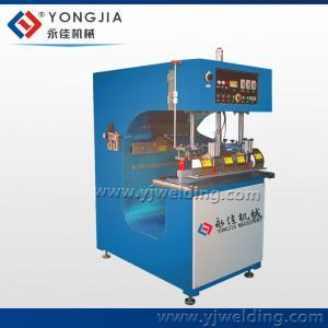 China HF PVC welding machine PVC Fabric truck cover welding machine Canvas Welding Machine on sale