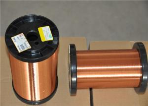 China A.W.G. 20 - 26 a émaillé le câblage cuivre 0,4 - 0,8 millimètres fil fin/aimant d'extra-fin on sale