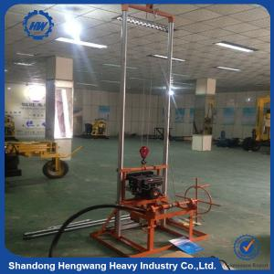 China small portable water well drilling machine 100m on sale