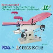 China operation table KL-2C on sale