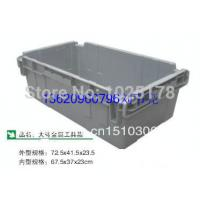 China Malaysia Swing Bar Nestable Plastic Containers725*415*235MM on sale