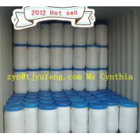 China calcium hypochlorite HTH chlorine 70% on sale