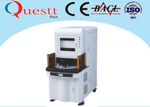 China 7000mm / S Laser Beam UV Laser Marking Machine 0.01 - 0.2mm Depth For Digital Product on sale