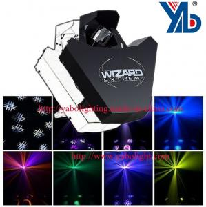 China Wizard  Light(YB-S250) on sale