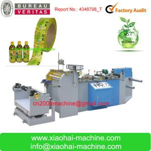 China Auto PVC Label Making Machine / Center Sealing Machine For Pvc Sleeve on sale