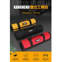 Multifunctional Canvas Tool Bag Thickening Belt For Electrical Fanny Packing