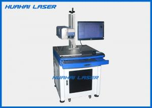 China 10W 532nm Green Laser Marking Machine , Glass Inside Crystal Green Laser Engraver on sale