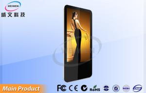 China Built In Audio Pop Up LCD Monitor Lift Wall Mounted Digital Signage Dust Proof on sale