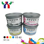 Economy High Gloss Offset Printing ink/silian ink