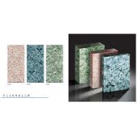 China Quartz Stone