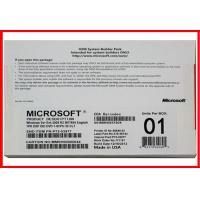 China International Windows Server 2008 R2 Standard Edition 32 Bit 64 Bit Download on sale