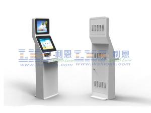 China Survey Hospital Online Bill Payment  Kiosk Smart Card Reader Speaker on sale