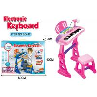 Small Kids Musical Instrument Toys Piano Sound Keyboard With Mricophone